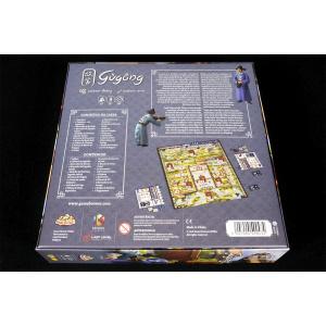 Gugong tienda online
